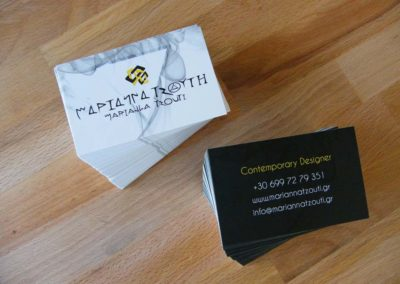Επαγγελματικές κάρτες σε χαρτί 350gr Velvet Ματ πλαστικοποίηση