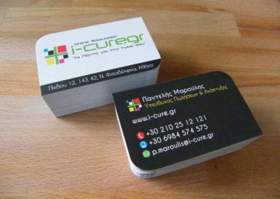 Εκτύπωση επαγγελματικής κάρτας με γωνιοκοπή, χαρτί 350gr Velvet, ματ πλαστικοποίηση