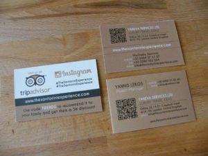 Επαγγελματικές κάρτες σε χαρτί 380gr ανακυκλώσιμο από άμυλο πατάτας