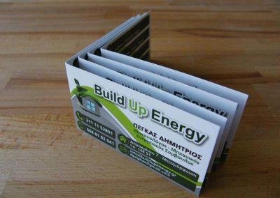 Εκτύπωση επαγγελματικής κάρτας με πίκμανση, χαρτί 350gr Velvet, ματ πλαστικοποίηση