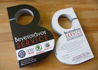Εκτύπωση επαγγελματικής κάρτας με κατά παραγγελία καλούπι, χαρτί 350gr Velvet, ματ πλαστικοποίηση
