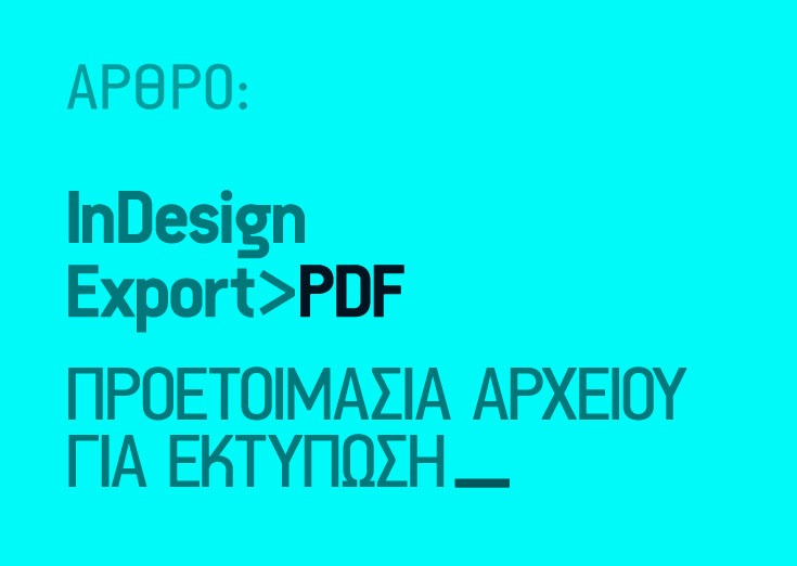 InDesign // Export>PDF