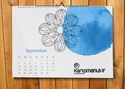 Ημερολόγιο