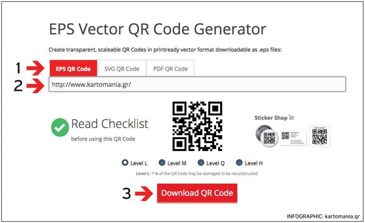 Quick Response Codes Generator