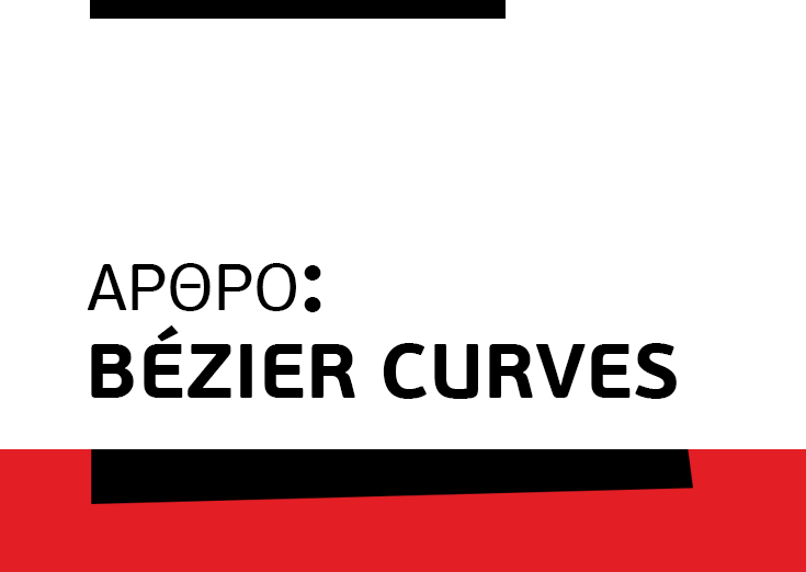 Adobe Illustrator: Bézier Curves