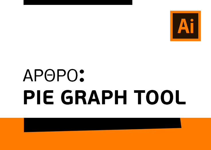Pie Graph Tool