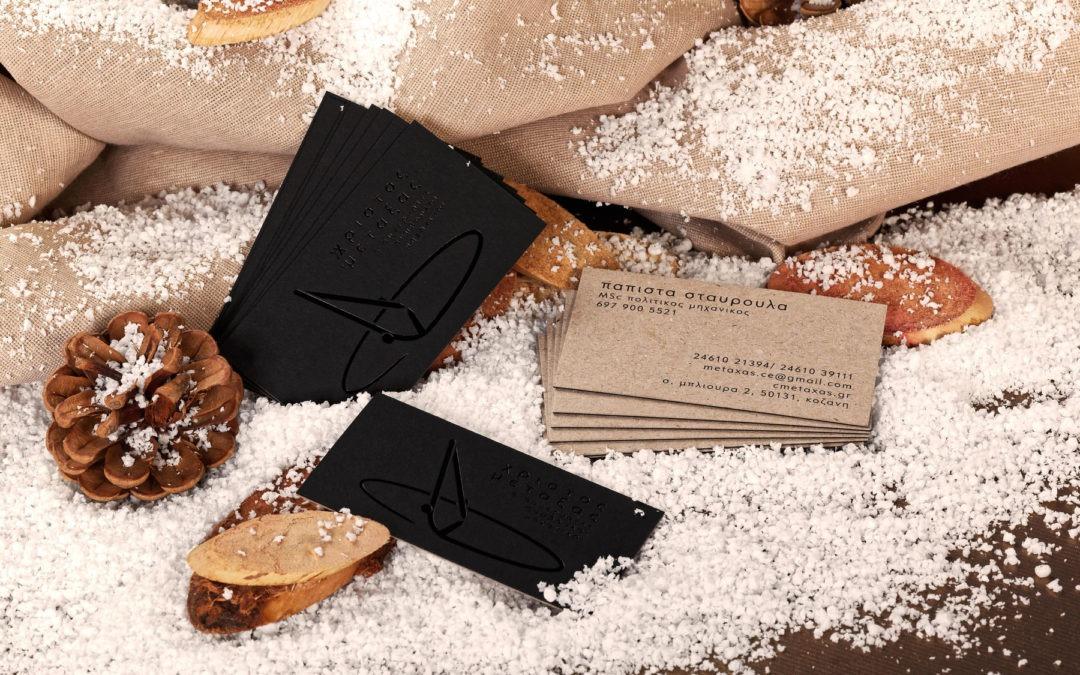 Λαμιναριστή κάρτα με θερμοτυπία και offset εκτύπωση