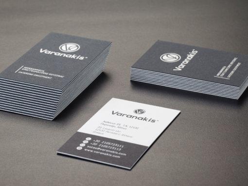 Λαμιναριστή κάρτα με ασημί Θερμοτυπία & εκτύπωση Pantone