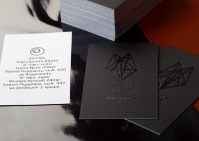 Λαμιναριστή κάρτα με θερμοτυπία & 1 χρώμα Offset