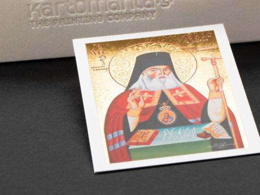 Κάρτα με χρυσοτυπία και εκτύπωση offset σε χαρτί velvet