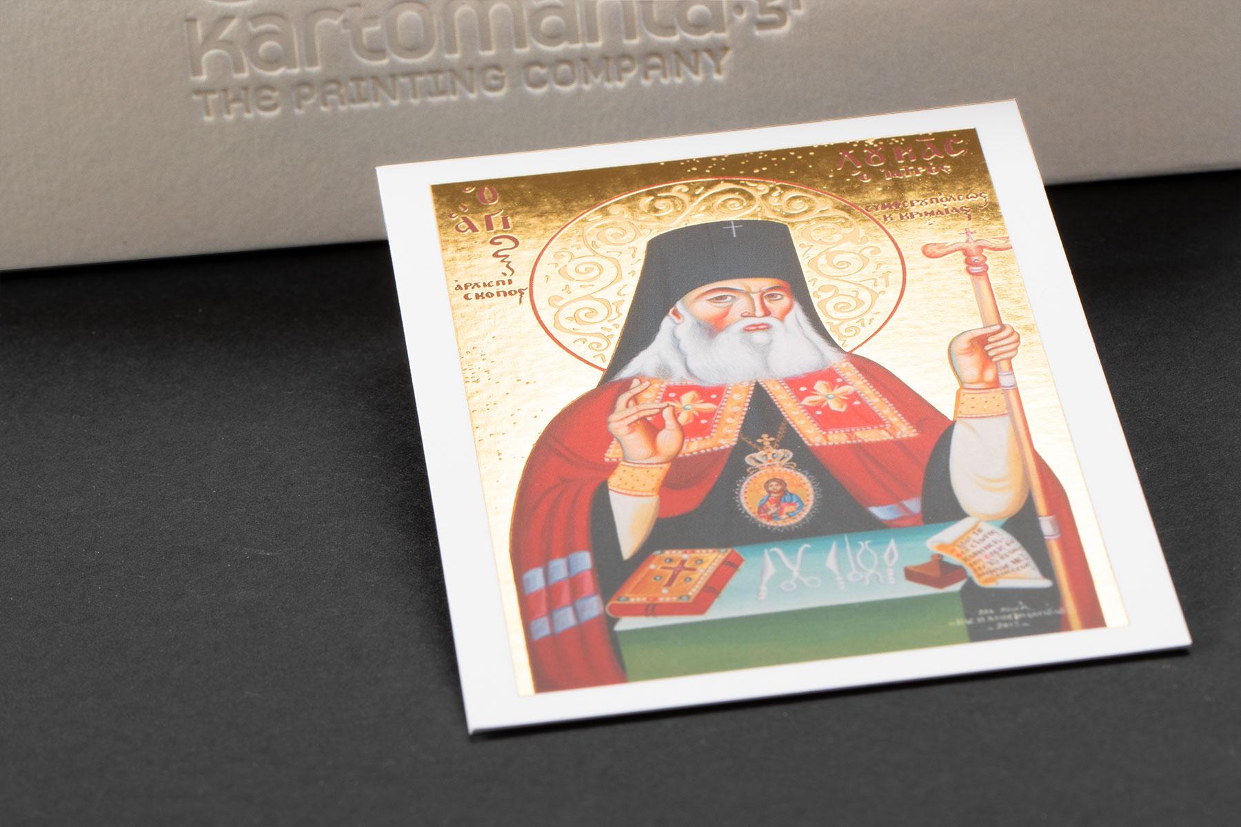 Κάρτα με χρυσοτυπία και εκτύπωση offset με εικόνα θρησκευτικού περιεχομένου.