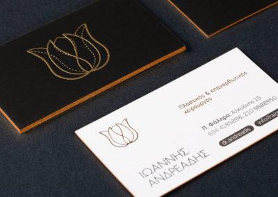 Λαμιναριστή κάρτα με θερμογραφία, χρυσοτυπία και χρυσό σόκορο
