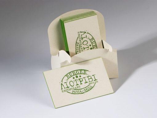 Λαμιναριστή κάρτα με letterpress, εκτύπωση offset και σόκορο σε χαρτί Woodstock