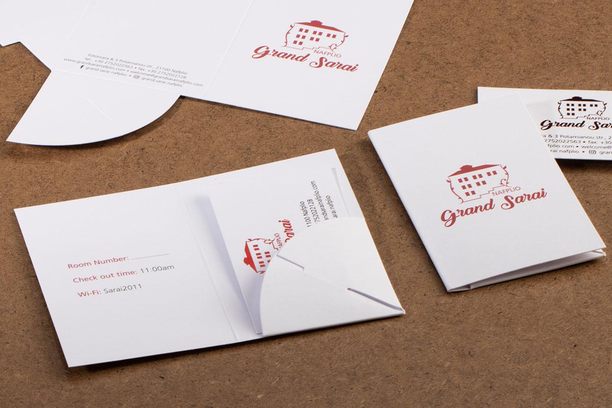 Key card holder και επαγγελματικέ κάρτες με 2 θερμοτυπίες για ξενοδοχειακή μονάδα στο Ναύπλιο