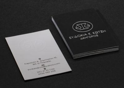 Λαμιναριστή κάρτα με θερμογραφία, τυφλό letterpress & εκτύπωση offset σε χαρτί Ispira