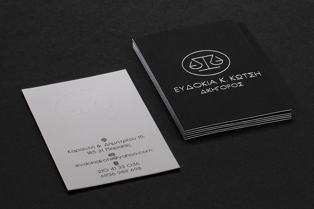 Επαγγελματικές κάρτες με θερμογραφία και letterpress για δικηγορικό γραφείο.\