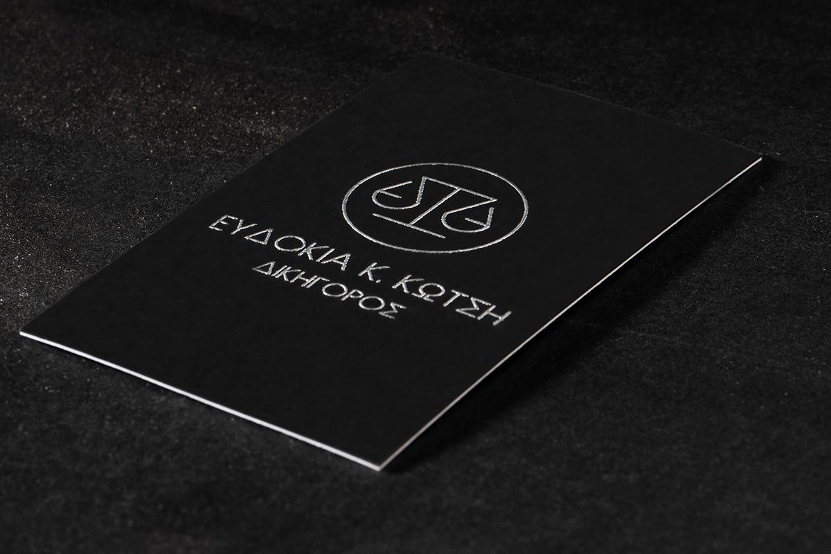 Επαγγελματικές κάρτες σε πολυτελή χαρτιά για δικηγόρο.