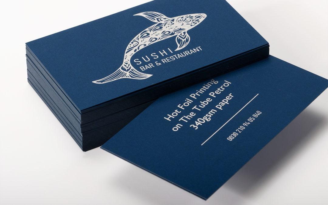 Επαγγελματικές κάρτες με ασημοτυπία σε χαρτί The Tube Petrol