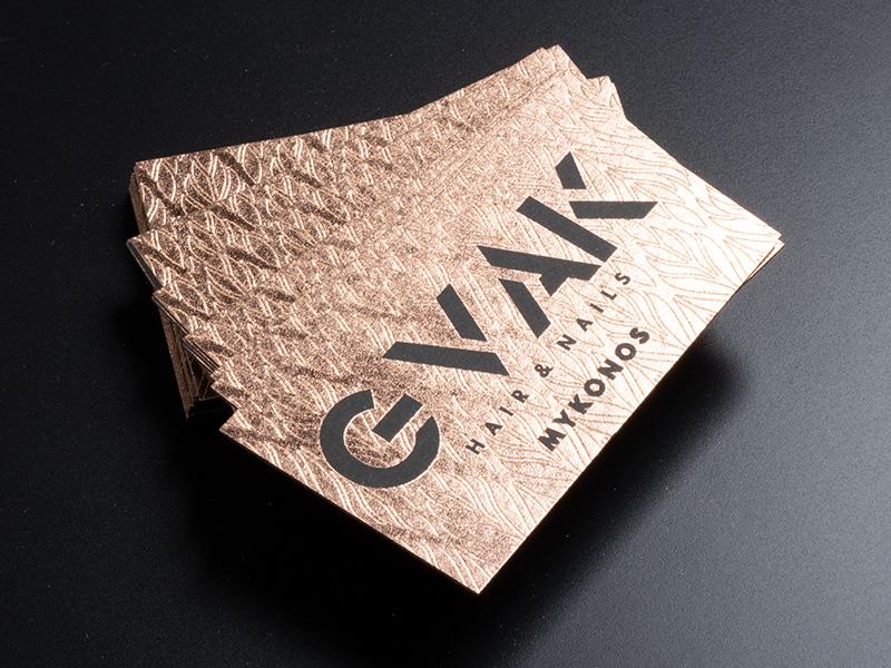Επαγγελματικές κάρτες με θερμοτυπία rose gold