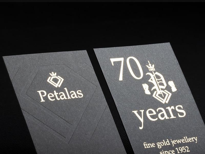 Λαμιναριστές Κάρτες με Χρυσοτυπία Δύο Όψεων και Τυφλό letterpress
